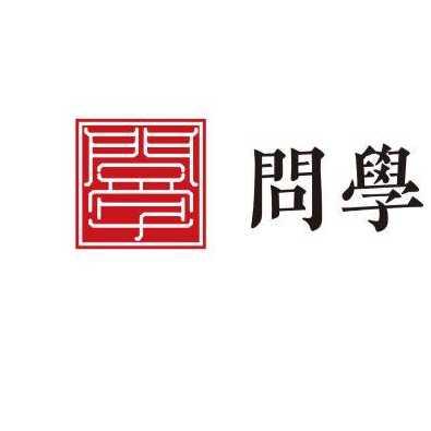 石嘴山市大武口区问学教育培训有限公司