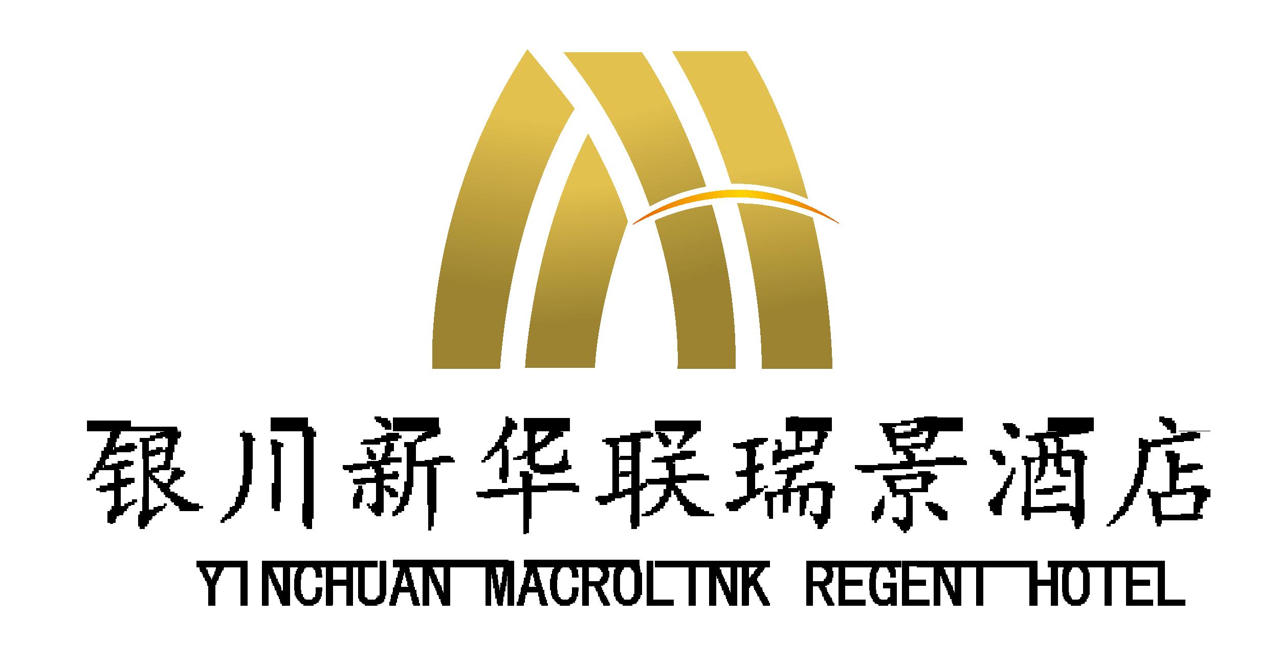 银川新华联房地产开发有限公司新华联瑞景酒店分公司