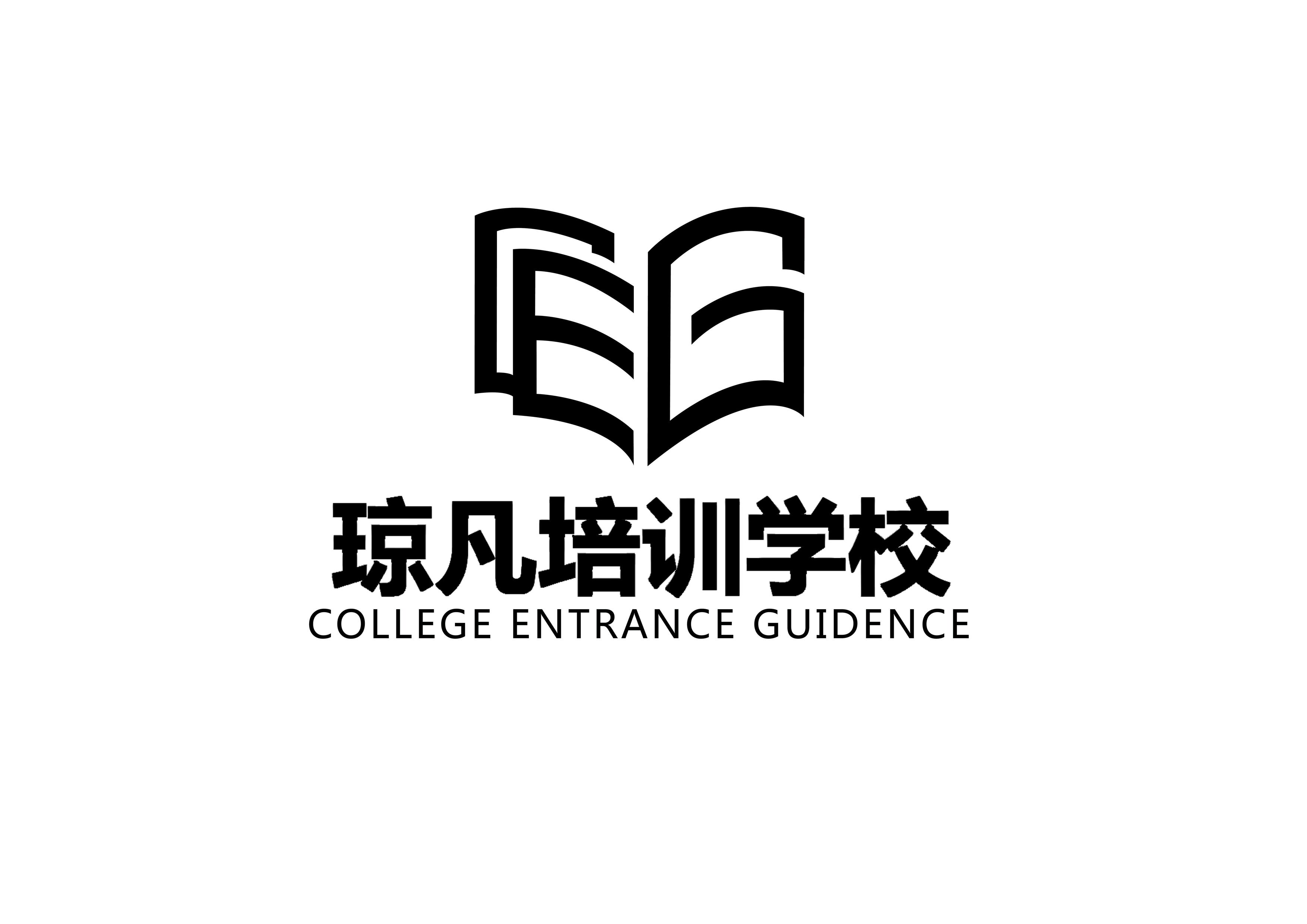 银川市琼凡培训学校有限公司