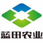宁夏蓝田农业开发有限公司